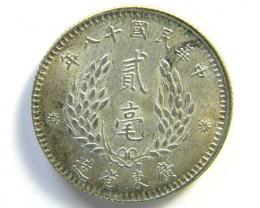 RARE CHINA 1928 COIN  J 98