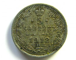 SMALL RUSSIAN COIN 1912    J 180