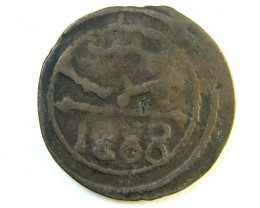OLD MOROCCO COIN 1288  J 187