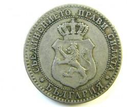 1888 BULGARIA COIN  J 218