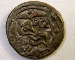 SAFFARIDS 1167-1215 AD  OP 191