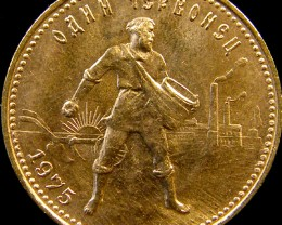 RUSSIAN 10 ROUBLES CHERVONETZ GOLD COIN  1975  CO 11