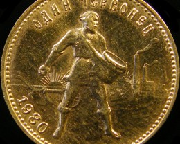 RUSSIAN 10 ROUBLES CHERVONETZ GOLD COIN  1980  CO 13
