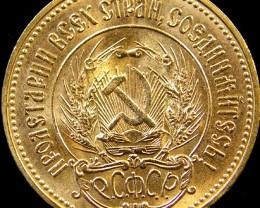 RUSSIAN 10 ROUBLES CHERVONETZ GOLD COIN  1975  CO 14