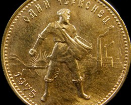 RUSSIAN 10 ROUBLES CHERVONETZ GOLD COIN  1975  CO 16