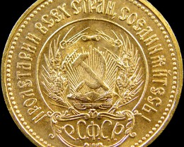 Russian Gold Rouble Coins