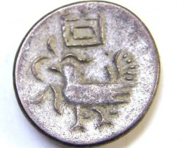 Ancient Asian Coins