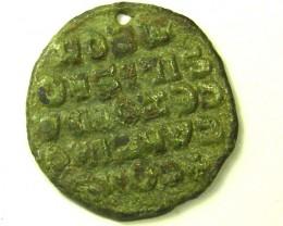 ANCIENT BYZANTINE L1, CONSTANTINE VII & ZOE FOLLIS AC291