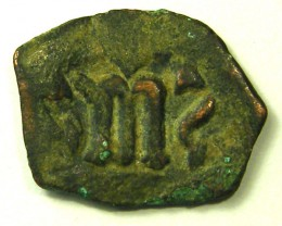 ANCIENT BYZANTINE L1, COSTANS II FOLLIS COIN AC332