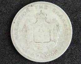 OLD GREECE COIN 1874    T 350