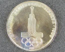 RUSSIA 1979    T  361