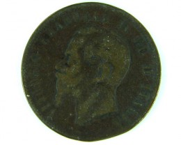 OLD ITALY COIN 1866    T 371