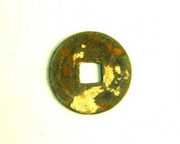 RARE CHINESE COINAGE  1739-66 AD    OP 277