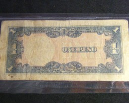 JAPANESE ONE PESO NOTE  T 434