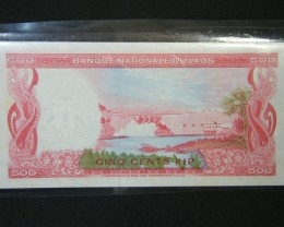 NOTE HARD TO FIND LAOS 500 CENTS  T 447