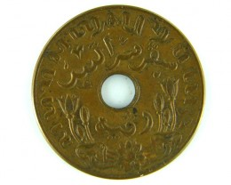 NETHERLAND EAST INDIES LOT 1, ONE CENT 1942 COIN T524