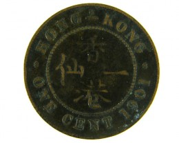 British Hong Kong Coins