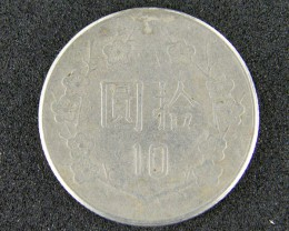 JAPAN LOT 1, TEN CENT COIN T678