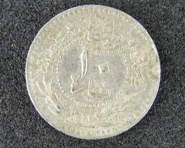 EGYPT LOT 1,  EGYPTIAN COIN T697