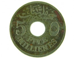 MIDDLE EAST LOT 1, 1917 FIVE MILLIEMES COIN T712