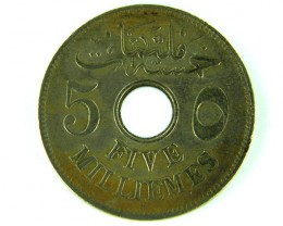 MIDDLE EAST LOT 1, FIVE MILLIEMES 1917 COIN T714