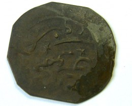 ANCIENT BRONZE INDIAN COIN   ,  COIN T 825
