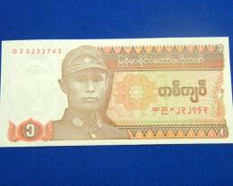 MYANMAR ,FORMELY BURMA 1990 NOTE 1 KYAT      T 878