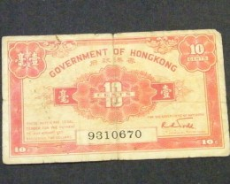 OLD HONG KONG  NOTE    10 CENTS      T 883