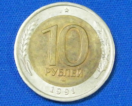 RUSSIA L1, 1991 TEN ROUBLES COIN T890