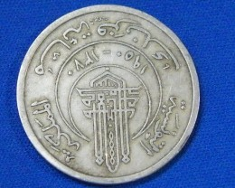 TUNISIA L1, 1950 ONE HUNDRED FRANC COIN T903