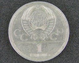 RUSSIA COIN L1, 1980 RUSSIAN OLYMICS COIN T1051