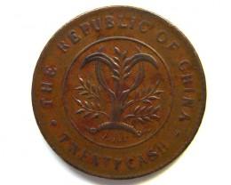 CHINA COIN L1,  1919 TWENTY CASH COIN T1127