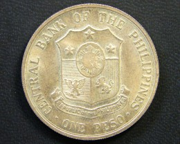 PHILIPPINES COIN L1, 1863-1963 ONE PESO COIN T1138