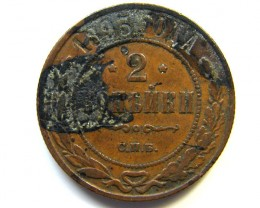 RUSSIA COIN L1, 1893 TWO KOPEK COIN T1152