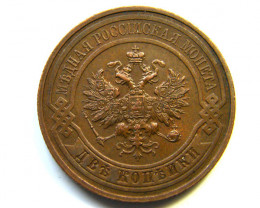 WED RUSSIA COIN L1, 1916 TWO KOPEK COIN T1171
