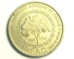 JORDAN COIN L1, 1969 QUARTER DINAR T1212