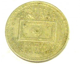 LAOS COIN L1, 1992 ONE RUPEE COIN T1330