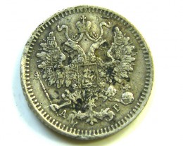 18 64 RUSSIAN IMPERIAL SILVER COPEK KOPEIKI SILVER COIN CO99