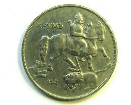 BULGARIA 10 NEBA COIN  1930   J332