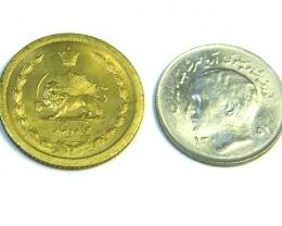 2X IRANIAN COINS 1971  J 336