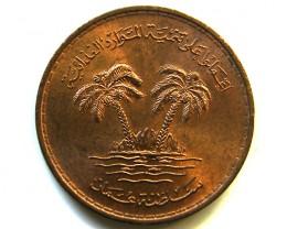 OMAN 1970 COIN   J 369