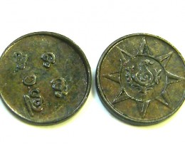 TWO SMALL FREEMASONS INDIAN COINS  1922-44  J 377