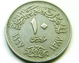 EGYPT 1987   COIN   J 489