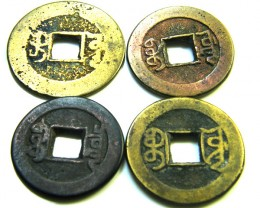 PARCEL 4 QIAN LONG AND SINJIANG  COINS   J563