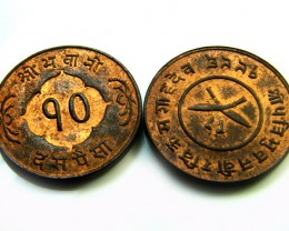 TWO NEPAL 1935 AND 1956  COIN   J564