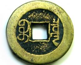 CHINA JIA QIN   COIN   J568