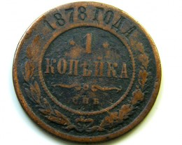 1878 RUSSIA 1 KOPEK  COIN   J573