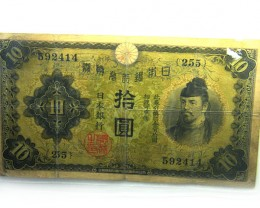JAPANESE 10 YEN OLD PAPER NOTE     J 692