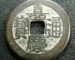 COIN FROM MANCHU DYNASTY 20.9 CTS [CC08]