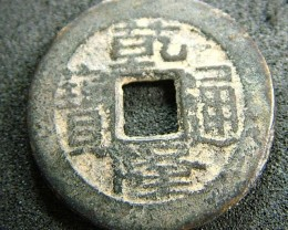 COIN FROM MANCHU DYNASTY 21.3 CTS [CC09]